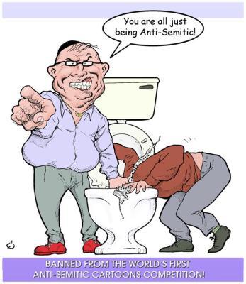 http://schweigenzuisrael.blogger.de/static/antville/schweigenzuisrael/images/antisemit.jpg